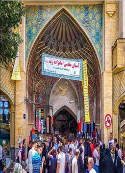 معرفی بازار بزرگ تهران