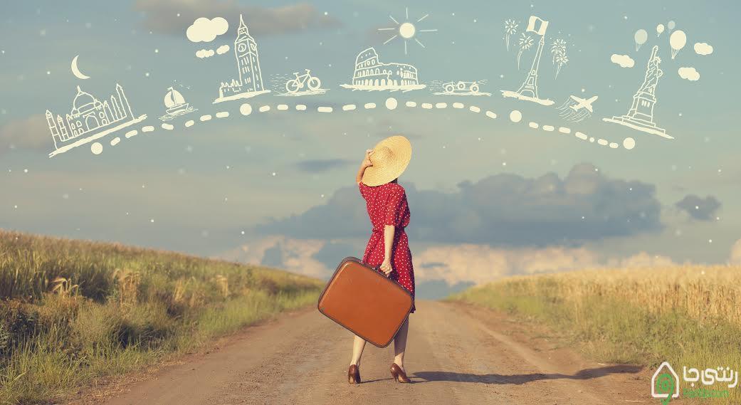 تنها سفر کردن