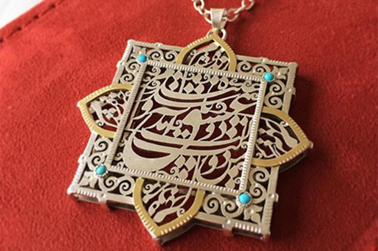 لیست صنایع دستی ایران
